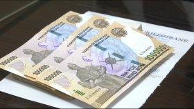 Банки Самарканда начали выдавать банкноты номиналом 100 000 сумов