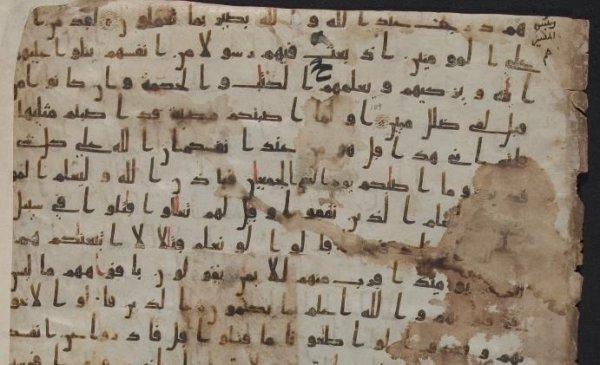 Проект «Культурное наследие Узбекистана» разгадывает тайны Катталангарского Корана
