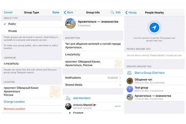 Telegram готовит новую функцию — геочат
