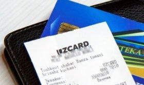 Покупателей будут стимулировать требовать чеки с помощью лотереи