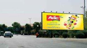 За счет установки внешней рекламы Самарканд заработал 870 млн.сумов