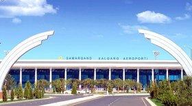 В Самарканде будет 4-х этажный аэропорт