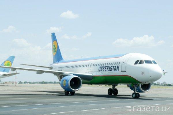 До 1 июня отменены рейсы из Стамбула в Фергану, Ургенч и Самарканд.