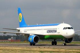 Uzbekistan Airways временно приостанавливает все рейсы в Самарканд и обратно