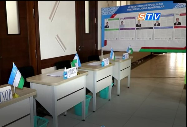 В Самарканде досрочно проголосовали 51 535 граждан